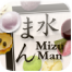Mizu Man